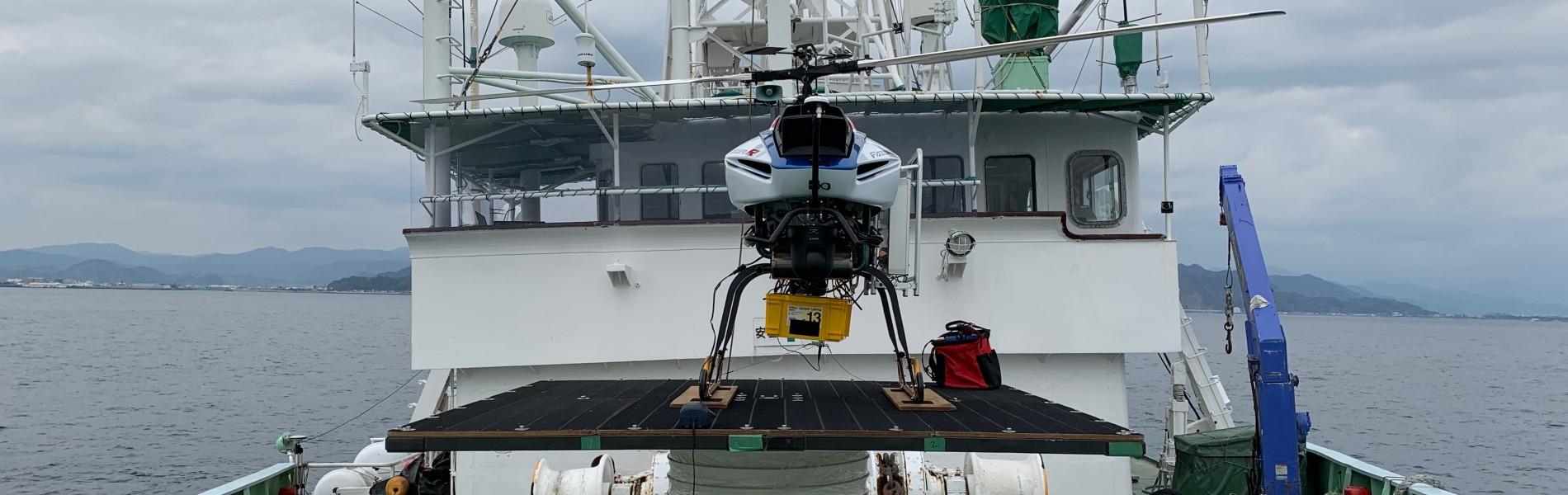UAV運用